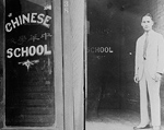 Photograph of John Lum, the first Chinese schoolteacher at the Chinese school, Augusta, Richmond County, Georgia, 1929 or 1930. From the Vanishing Georgia collection, Georgia Archives