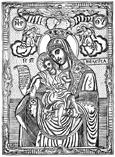 Bogorodica Eleusa, image of the virgin and child, from the Mount AThos Monastery of Simonopetra, 1836. GM-314-17.