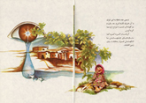 Pages 8-9 of Tear and Water, by Mahdokht Kashkouli, illustrated by Simin Shahravan, in Persian/Farsi, published in 1987 by Shabaviz Publishing Company in Tehran